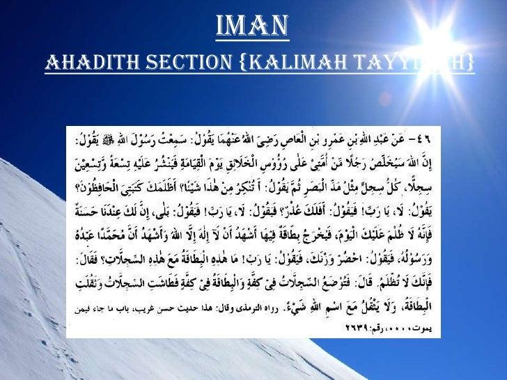 Reading ahadith class #16 ppt