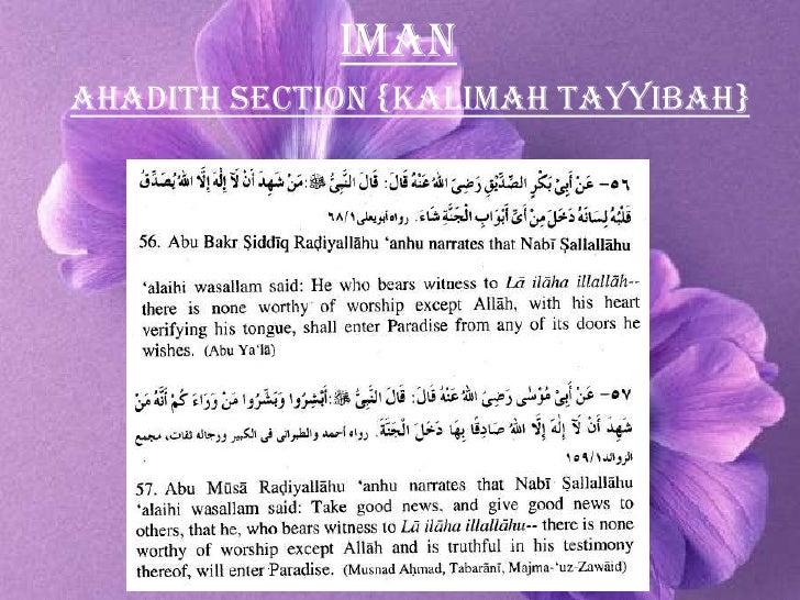 IMANAhadith Section {Kalimah Tayyibah}