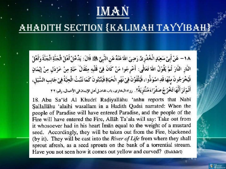 Reading ahadith class #7 ppt