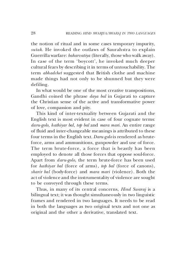 gandhis intent with hind swaraj essay