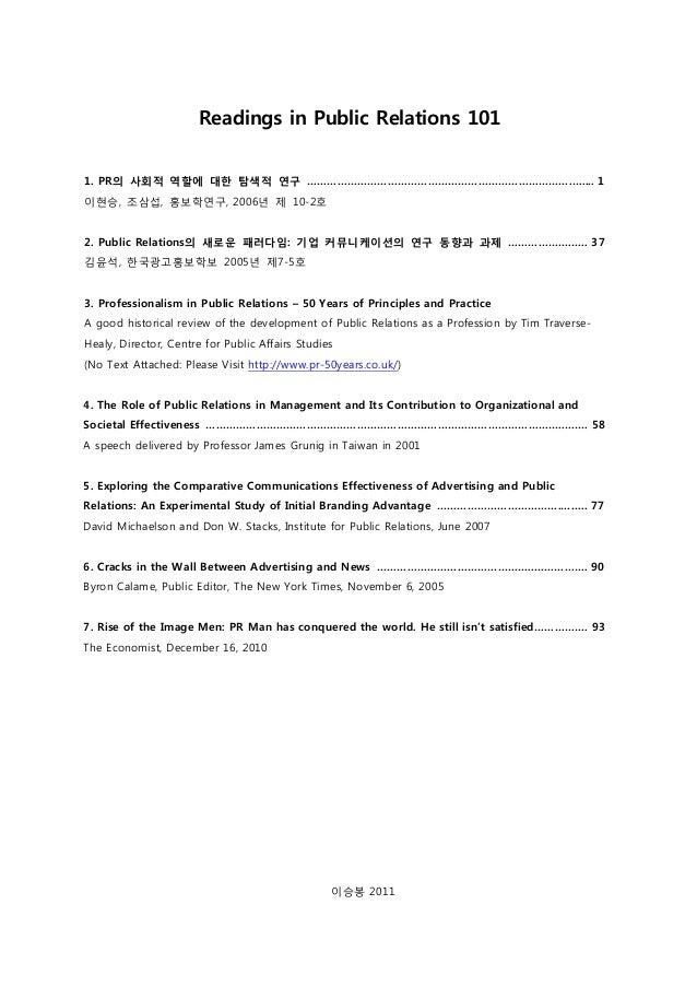 Readings in public_relations_101_2011