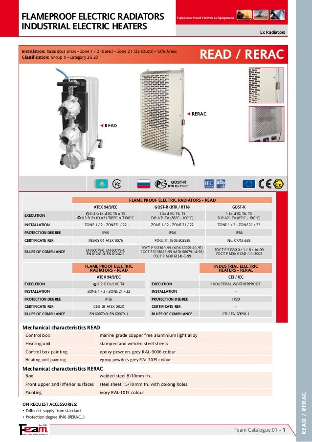 READ1000W & READ2000W - FEAM Flameproof Radiator