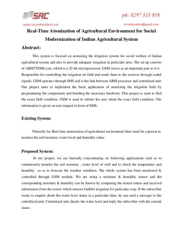 essay on modernization of agriculture