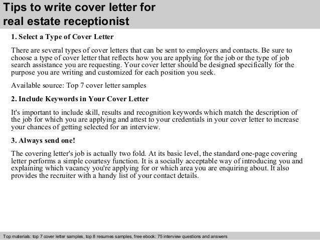sample cover letter for real estate receptionist