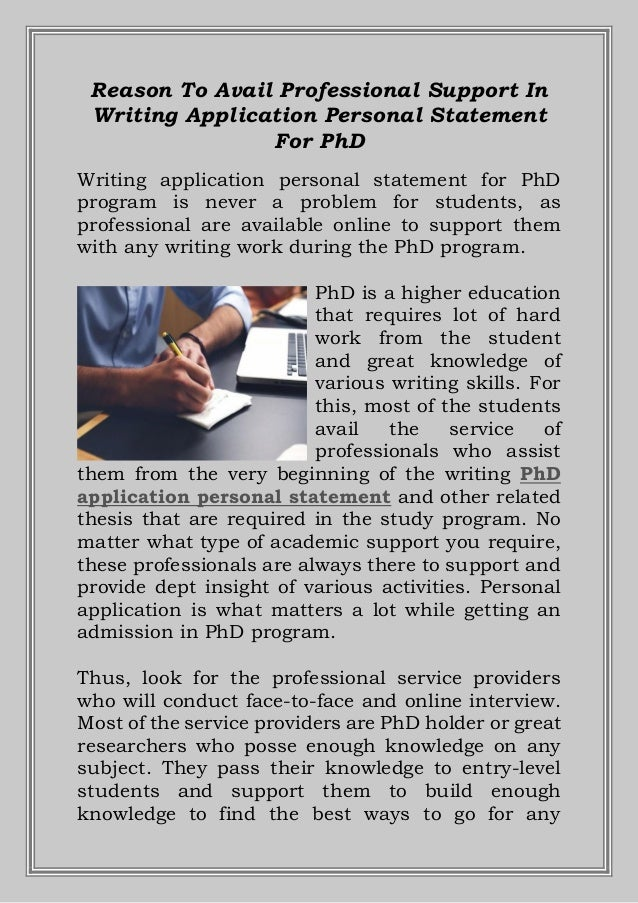 Personal statement for phd