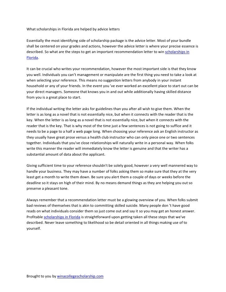 letter of reference for scholarship