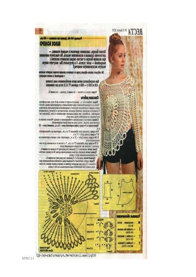 Receita e grafico da blusa amarela de croche ana maria braga