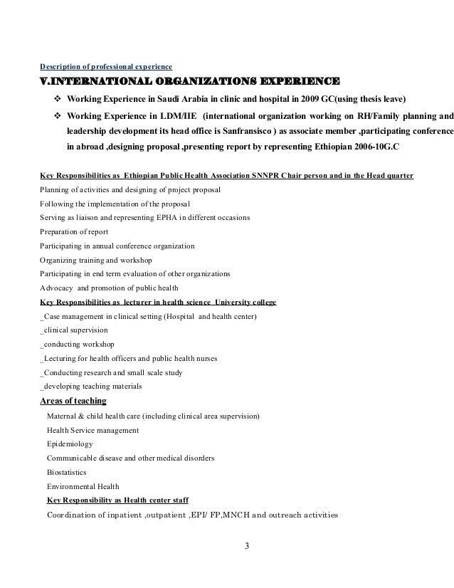 مجموعة زمان للخدمات الغذائية cv professional organizations