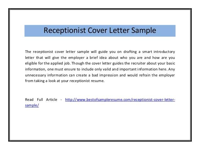 qualities of a receptionist pdf