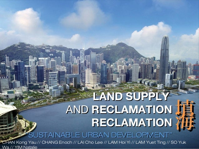 LAND SUPPLY                             AND RECLAMATION                                  填                                ...