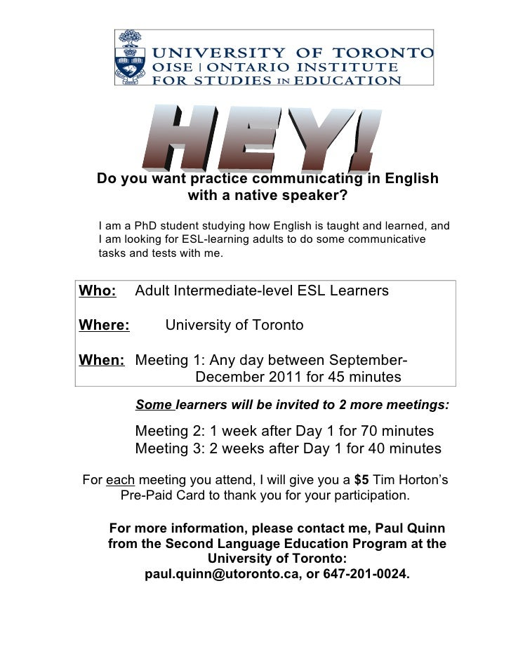 Recruiting poster-for-classroom-website-or-facebook