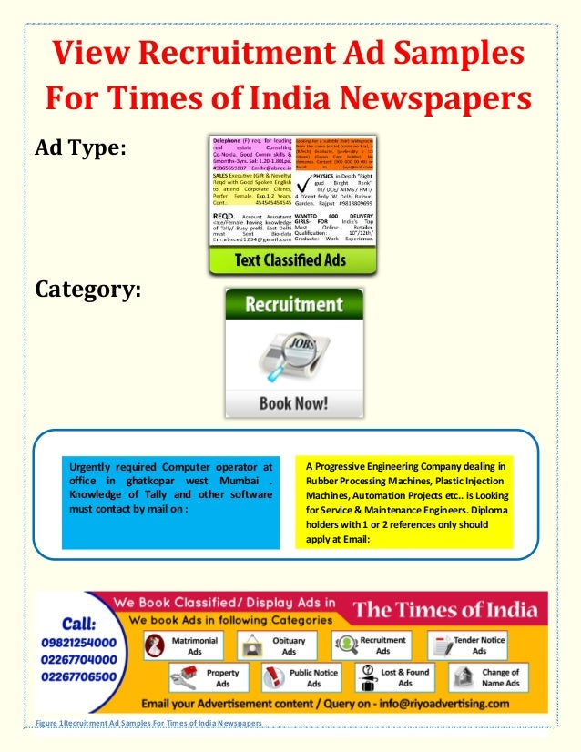 Sample Newspaper Ads