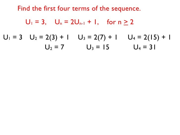 how to find supremum of a sequence