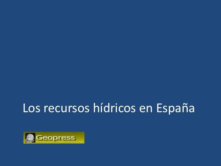 Recursos hídricos en España