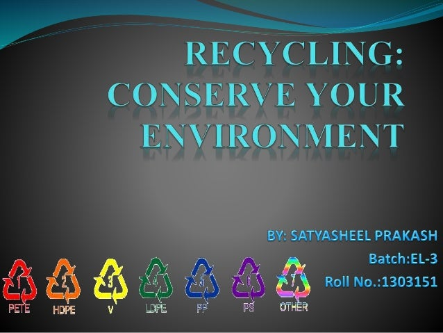 essays on technology and environment