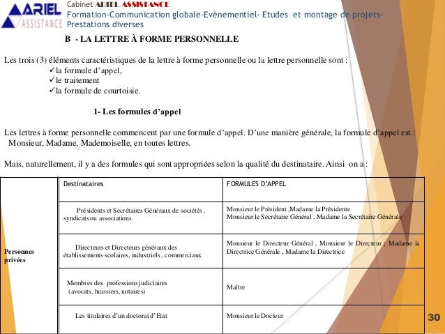 formation ariel   redaction administrative
