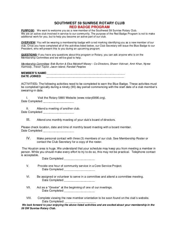 Red badge activity list