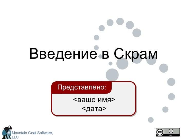 Redistributable перевод - фото 4