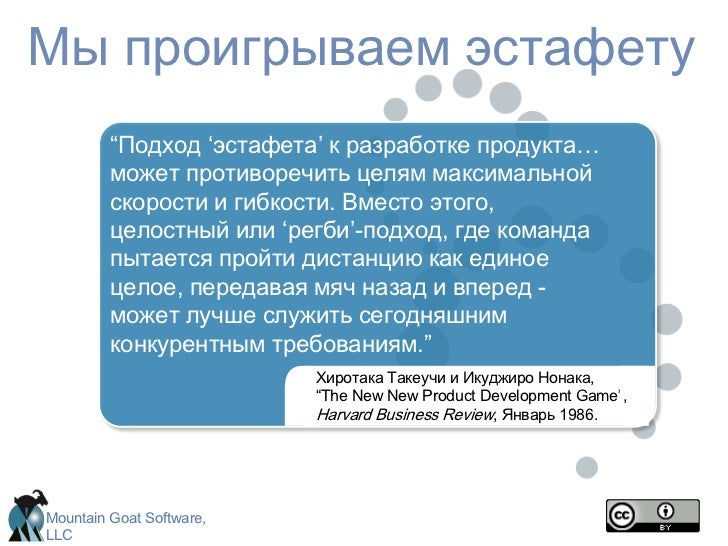 Redistributable перевод - фото 2