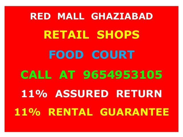Red Mall, 9654953105, Red Mall Ghaziabad Location