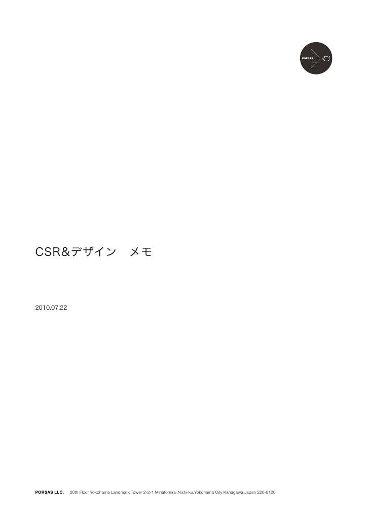 Reference monokoto100922