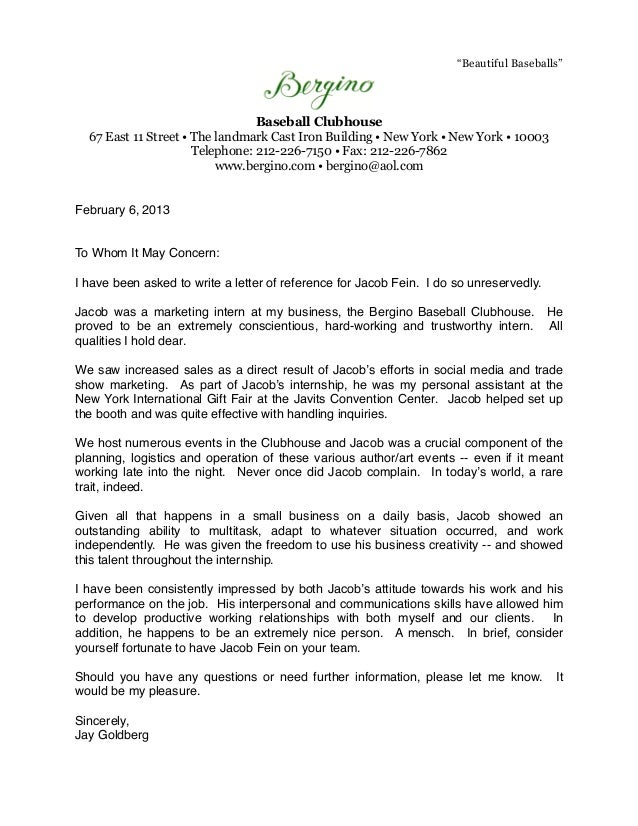 Transfer Usc Recommendation Letter