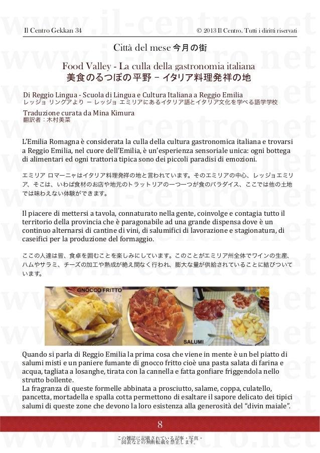 """!""""!""""!""""#""""$""""%""""&""""""""("""")""""*""""+"""",""""#"""")""""(""""*  Il Centro Gekkan 34                                       © 2013 Il Centro. Tutti i diri..."""
