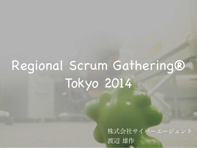 Regional Scrum Gathering® Tokyo 2014
