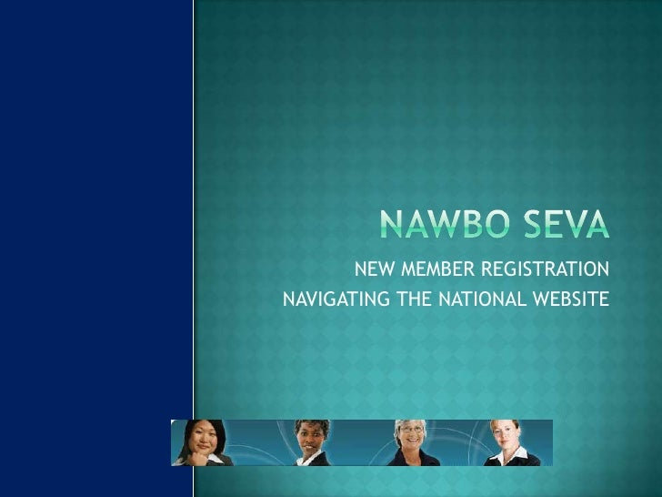 How to Become a NAWBO SEVA member