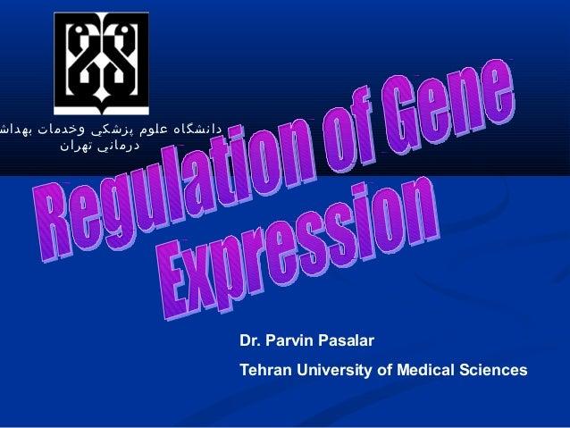 دانشگاه علوم پزشكي وخدمات بهداش درماني تهران  Dr. Parvin Pasalar Tehran University of Medical Sciences