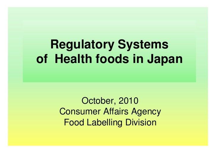 Regulatory systems health foods japan_2010