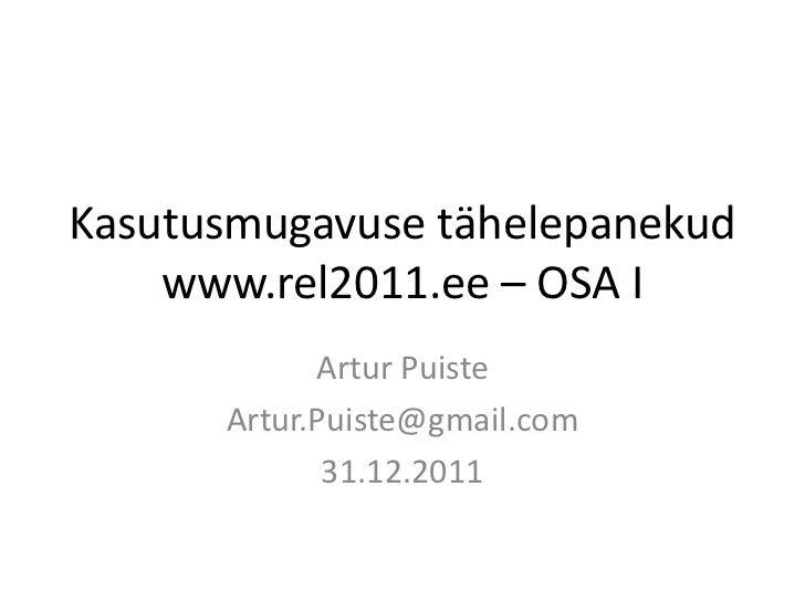 Rel2011.ee - kasutusmugavuse tähelepanekud OSA 1