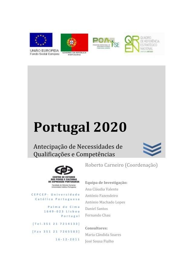 Relatório final portugal 2020 antecipação de necessidades de qualificações e competências