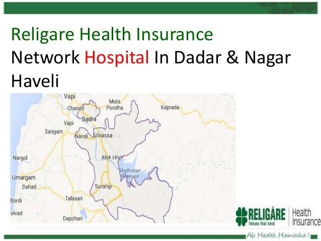Religare Health Insurance Network Hospital In Dadar & Nagar Haveli
