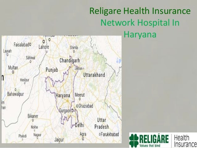 Religare health insurance network hospital in haryana