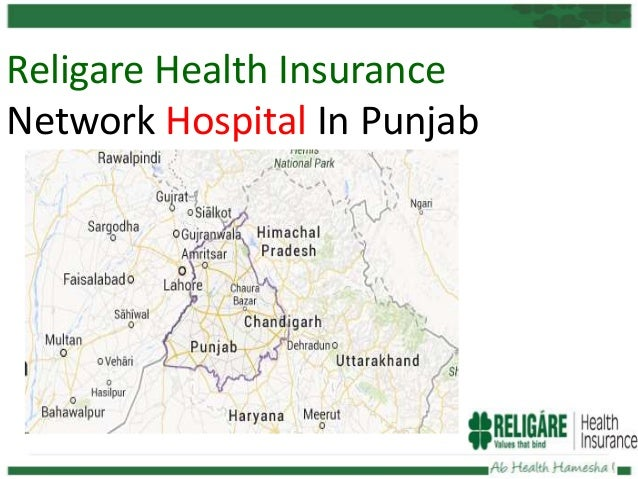 Religare Health Insurance- Network Hospital In Punjab