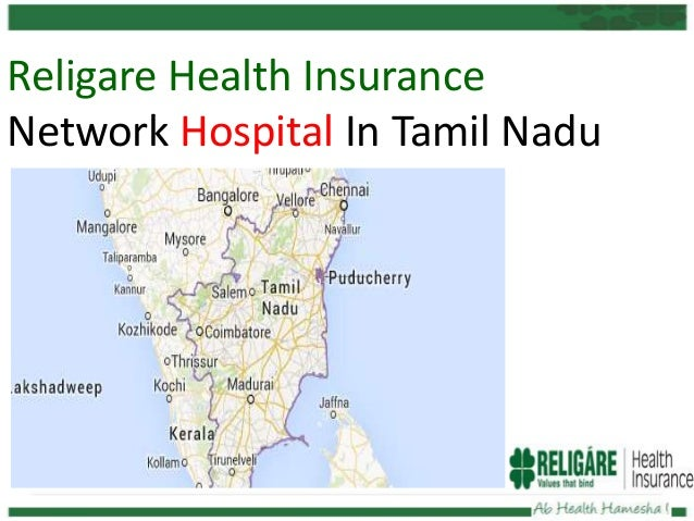 Religare Health Insurance Network Hospital In Tamil Nadu