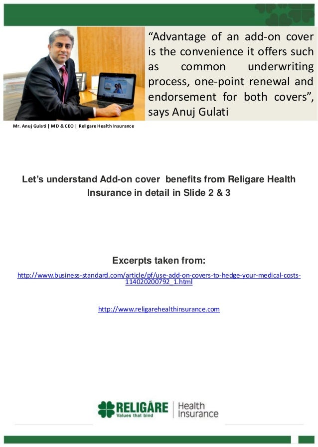 Religare health insurance leadership talk   mr. anuj gulati - add on cover