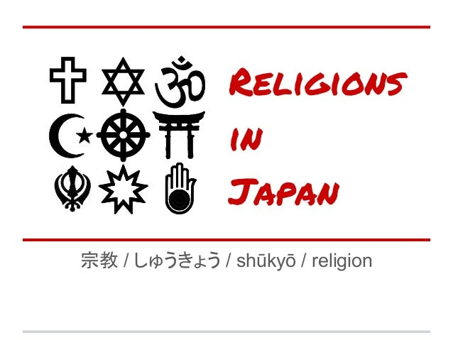 Religions in japan marco