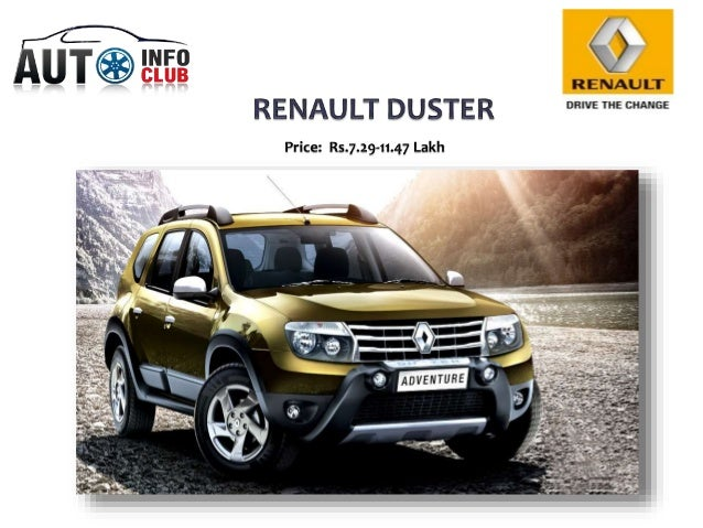 renault duster price specifications interior exterior by auto inf. Black Bedroom Furniture Sets. Home Design Ideas