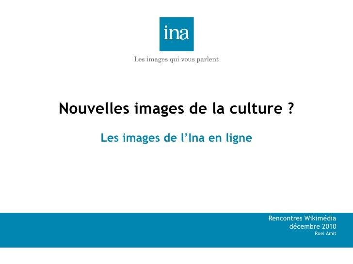 Nouvelles images de la culture ?     Les images de l'Ina en ligne                                    Rencontres Wikimédia ...