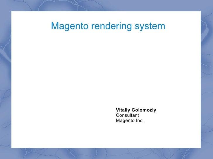 Система рендеринга в Magento