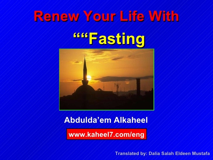 "Abdulda'em Alkaheel Renew Your Life With   ""Fasting""   www.kaheel7.com/eng Translated by: Dalia Salah Eldeen Mustafa"