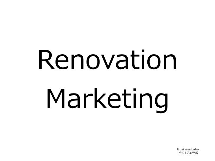 Renovation Marketing