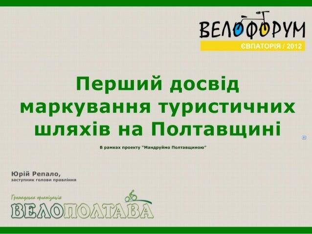 http://poltava-mandry.blogspot.com
