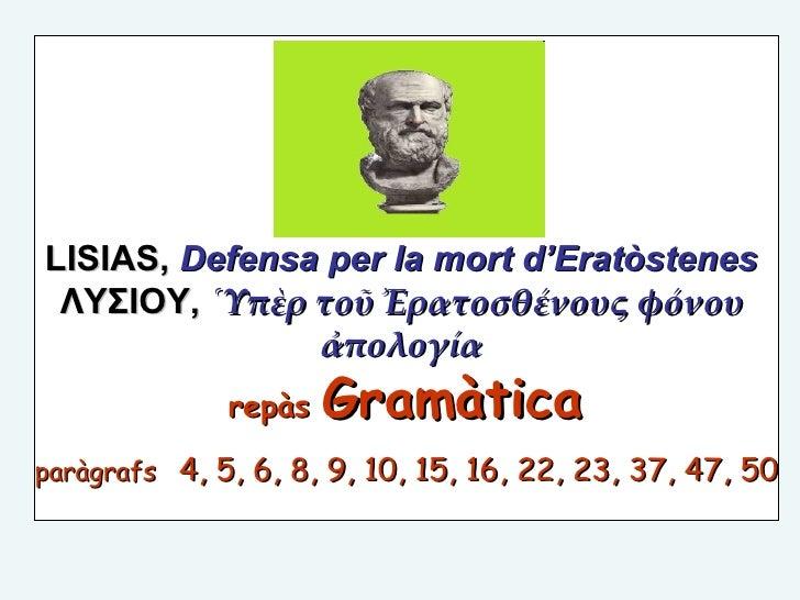 LISIAS,  Defensa per la mort d'Eratòstenes   ΛΥΣΙOY,  ῾Υπὲρ τοῦ Ἐρατοσθένους φόνου  ἀπολογία   repàs  Gramàtica  paràgrafs...
