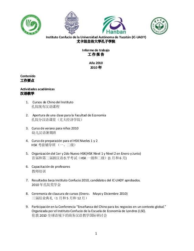 1 Instituto Confucio de la Universidad Autónoma de Yucatán (IC-UADY) 尤卡坦自治大学孔子学院 Informe de trabajo 工 作 报 告 Año 2010 2010 ...