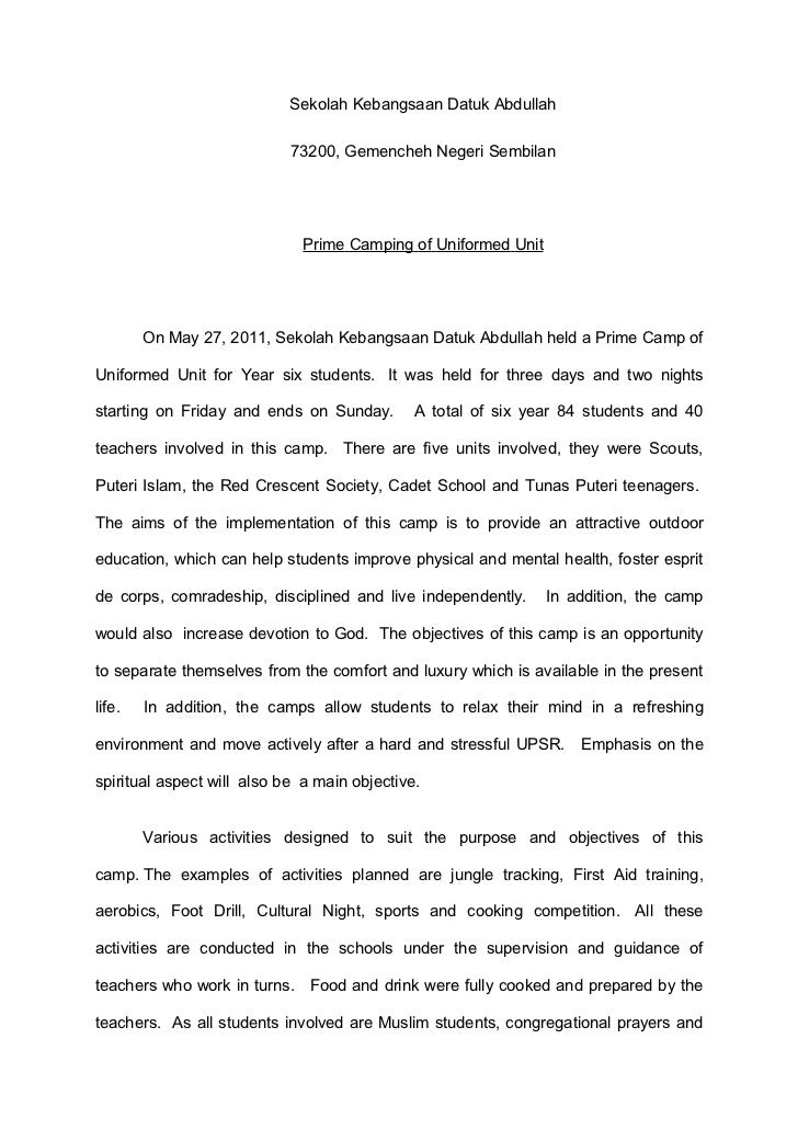 Report essay example