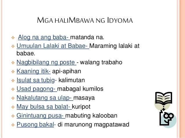 mga halimbawa ng pangangatwiran Ang blogsite na ito ay naglalaman ng mga halimbawa ng mga tagalog na tula ng aming mga kaibigan maraming salamat sa pagbisita at sana'y naging makabuluhan ang inyong pagdalaw.