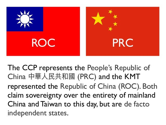an introduction to the history of the peoples republic of china A chronology of key events in the history of china fiftieth anniversary of people's republic of china on 1st october china profile.